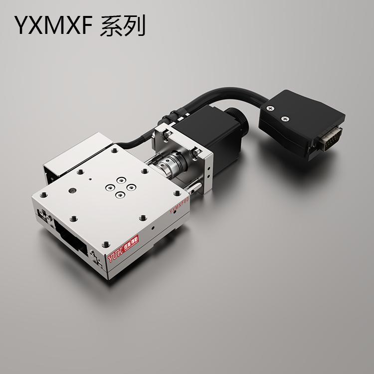 MXF电动位移台
