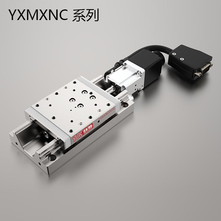 MXNC电动位移台